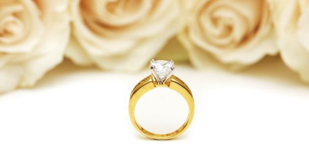 صور تفسير حلم الخاتم الذهب للمتزوجة , اعرفي تفسير حلمك
