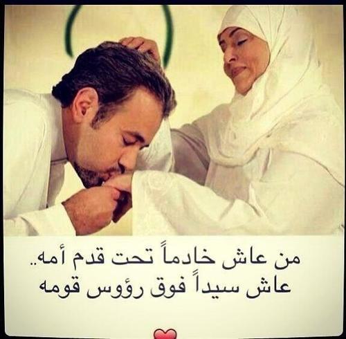 صورة صور بر الوالدين , سبب دخولك الجنة بر الوالدين
