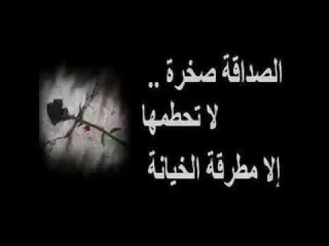 صورة شعر عن الصديق عراقي , احلي واروع الكلمات عن الصديق