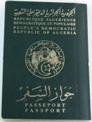 بالصور صور جواز سفر , جوزات سفر متنوعة 4102 4