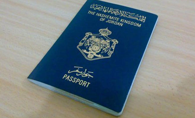 بالصور صور جواز سفر , جوزات سفر متنوعة 4102 7