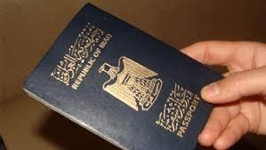 بالصور صور جواز سفر , جوزات سفر متنوعة 4102 8