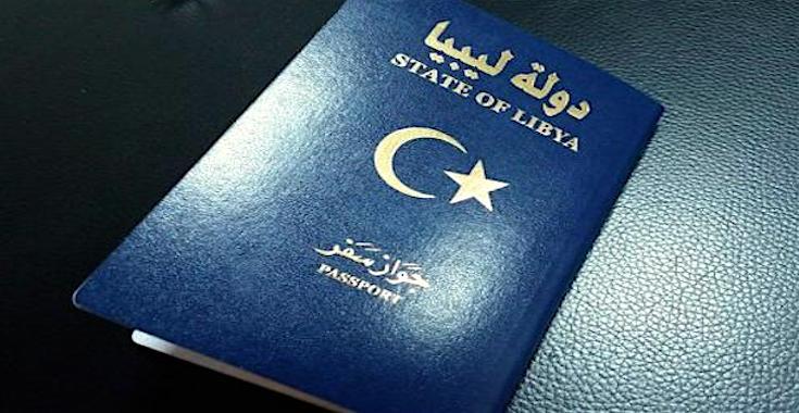 بالصور صور جواز سفر , جوزات سفر متنوعة 4102 9