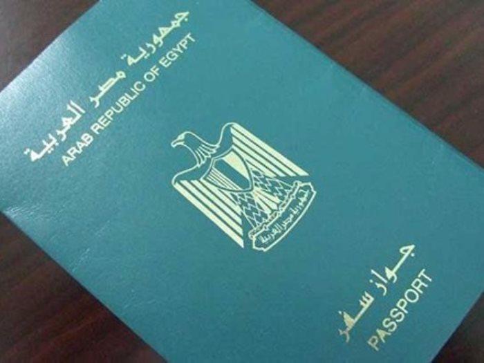 بالصور صور جواز سفر , جوزات سفر متنوعة 4102