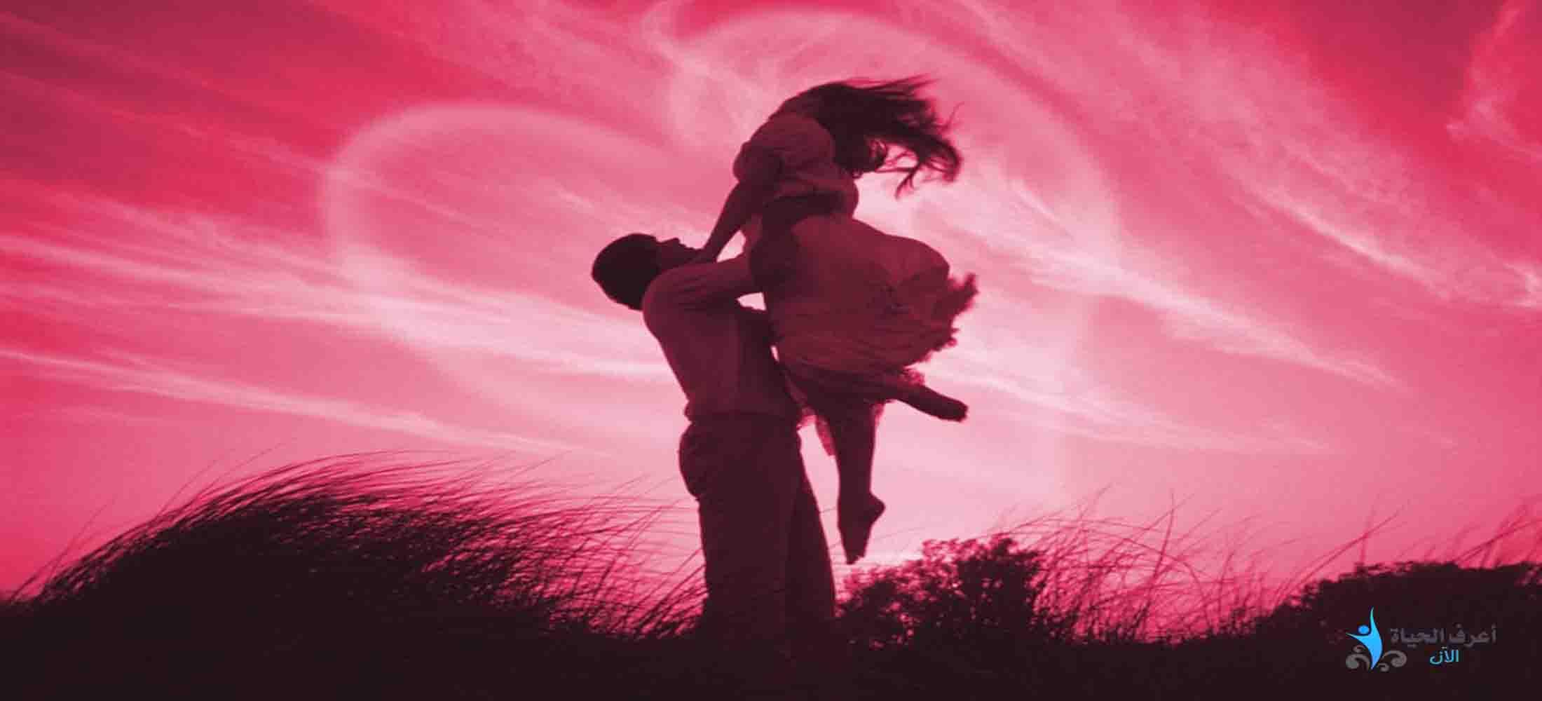 صورة الحب الحقيقي , الحب من القلب
