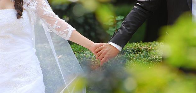 صورة حلمت اني عروس وانا متزوجه , تفسير حلم الزواج