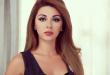 بالصور صور مريام فارس , اجمل الصور للمغنيه مريام فارس 5385 2 110x75