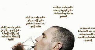 فوائد شرب الماء , اهميه الماء في الحياة