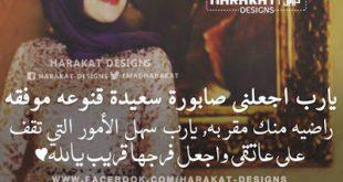 اجمل بوستات للفيس بوك بالصور , بوستات رومنسيه للفيس بوك روعه