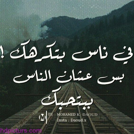 بالصور صور عليها كلام , صورة جميلة مكتوب عليها كلمات روعه 617 1