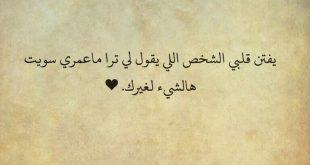 صور عليها كلام , صورة جميلة مكتوب عليها كلمات روعه