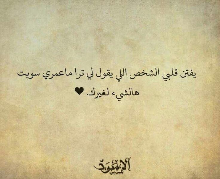 بالصور صور عليها كلام , صورة جميلة مكتوب عليها كلمات روعه 617