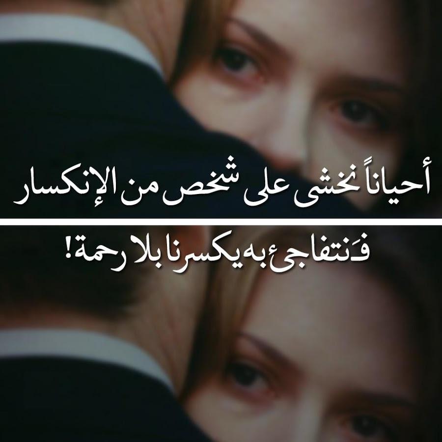 بالصور كلام حزين للحبيب , صورة كلمات حزينة مؤثرة عن الحبيب 634 1