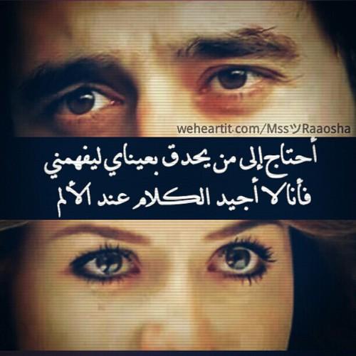 بالصور كلام حزين للحبيب , صورة كلمات حزينة مؤثرة عن الحبيب 634 10