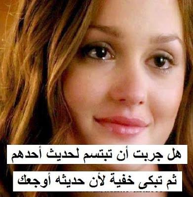بالصور كلام حزين للحبيب , صورة كلمات حزينة مؤثرة عن الحبيب 634 11