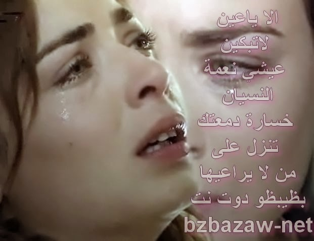 بالصور كلام حزين للحبيب , صورة كلمات حزينة مؤثرة عن الحبيب 634 3