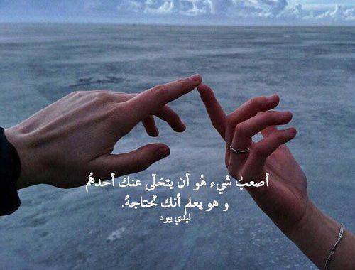 بالصور كلام حزين للحبيب , صورة كلمات حزينة مؤثرة عن الحبيب 634 5