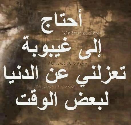 بالصور كلام حزين للحبيب , صورة كلمات حزينة مؤثرة عن الحبيب 634 7