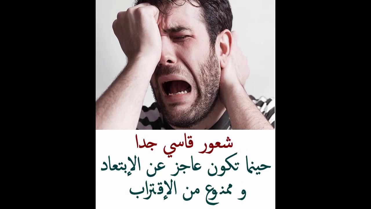 بالصور كلام حزين للحبيب , صورة كلمات حزينة مؤثرة عن الحبيب 634 8