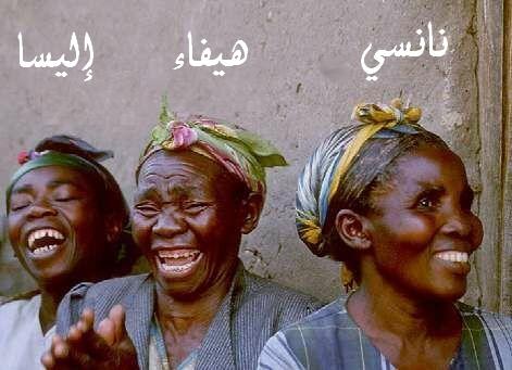 بالصور صور تموت من الضحك , اروع الصور الكومديه 1002