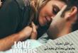 صوره كلمات حب رومانسية , اروع الصور المكتوب عليها كلمات حب