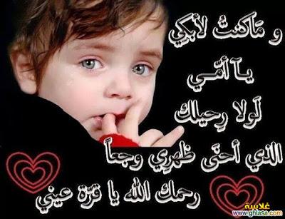 بالصور صور حزينه عن الام , ثورة محزنه ومؤثره عن الام 1034 1