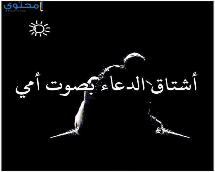 بالصور صور حزينه عن الام , ثورة محزنه ومؤثره عن الام 1034 6