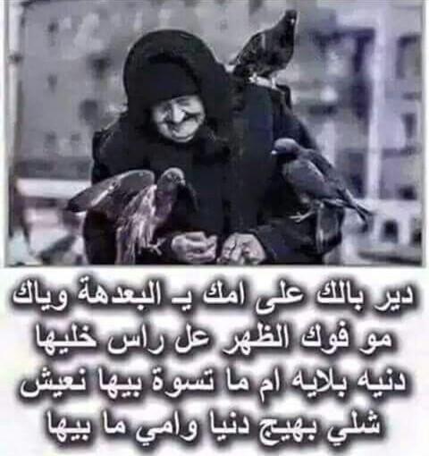 بالصور صور حزينه عن الام , ثورة محزنه ومؤثره عن الام 1034 7