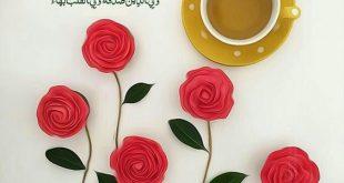 صورة صباح الورد حبيبي , صور تصبيحات للحبايب