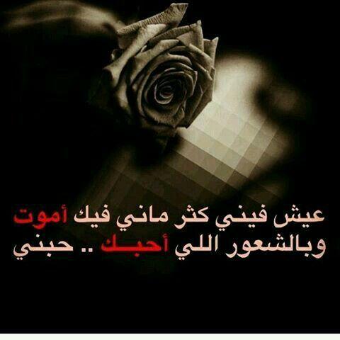 صورة اشعار حب وشوق , صور شعر لكل مشتاق و حبيب