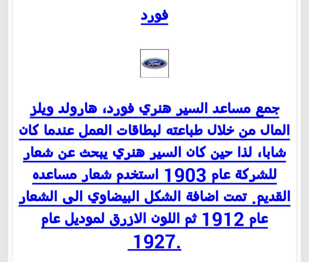 صور رموز السيارات , رموز عربيات و معانيها بالصور