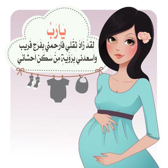 صورة صور حوامل , اجمل صور عن الحوامل خلفيات