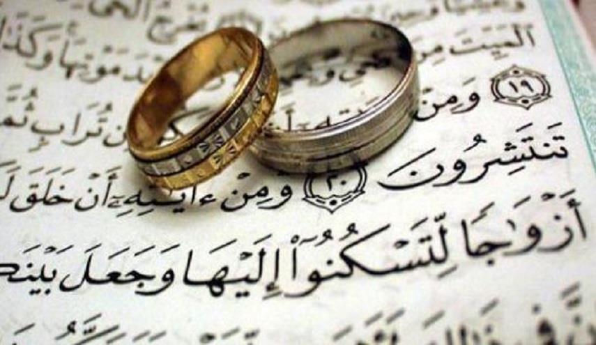 صورة دعاء للزواج , ماهو الدعاء الذي يقال للزواج