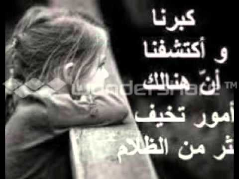 بالصور اجمل الصور الحزينة مع العبارات , صور حزينه مكتوب عليها كلمات مؤثره 435 8