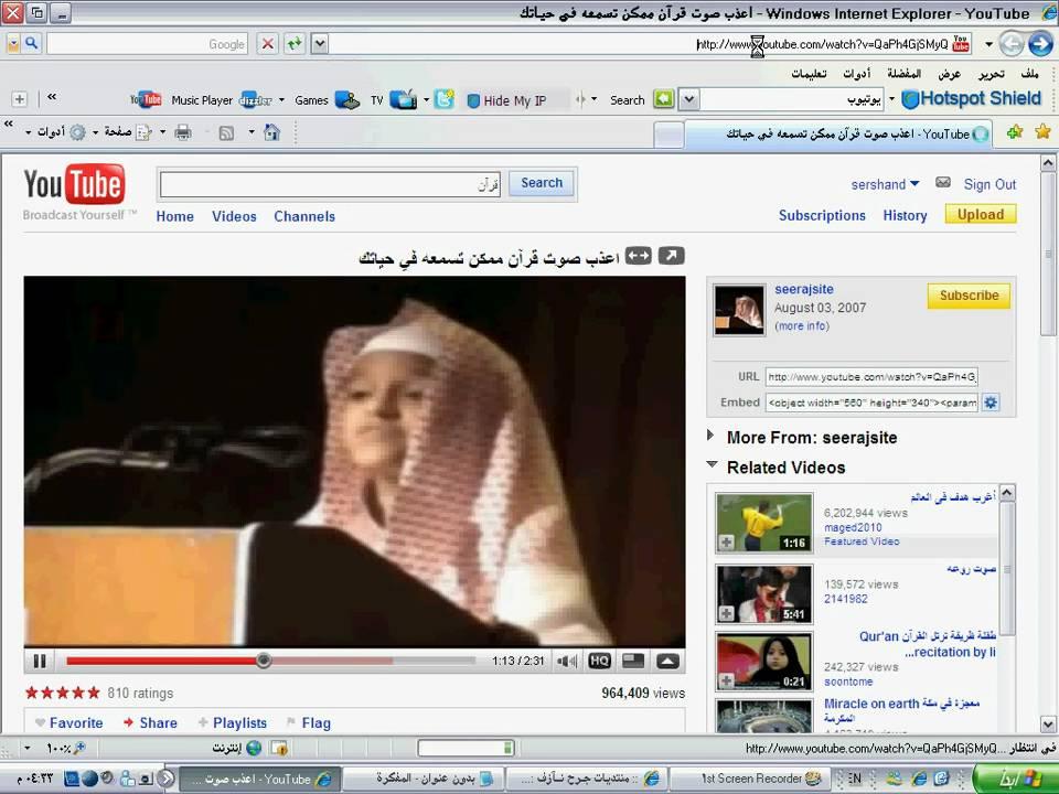 صوره كيفية التحميل من اليوتيوب , طرق تحميل الفيديوات من على اليوتيوب