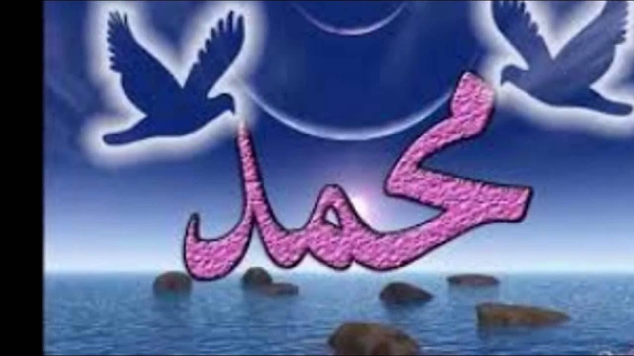 بالصور اجمل الصور الاسلامية في العالم , اروع صور دينيه فى العالم 462 10