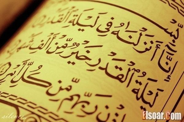 بالصور اجمل الصور الاسلامية في العالم , اروع صور دينيه فى العالم 462 13