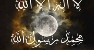 صوره اجمل الصور الاسلامية في العالم , اروع صور دينيه فى العالم