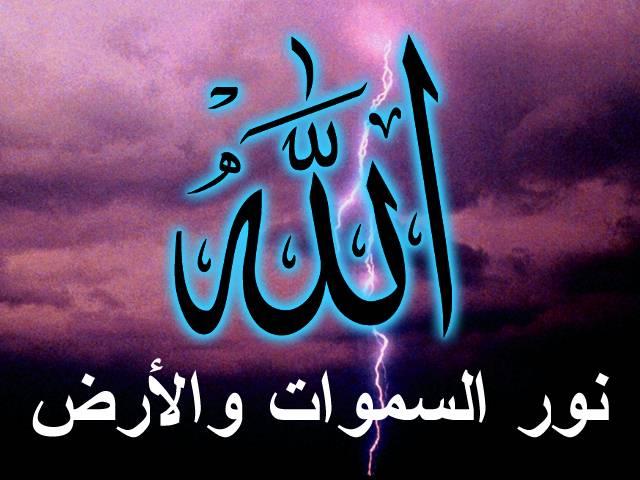 بالصور اجمل الصور الاسلامية في العالم , اروع صور دينيه فى العالم 462 3
