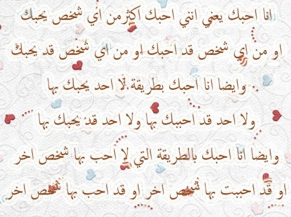 بالصور حكم واقوال عن الحب , كلمات اكثر من الرائعه عن الحب 4726 10