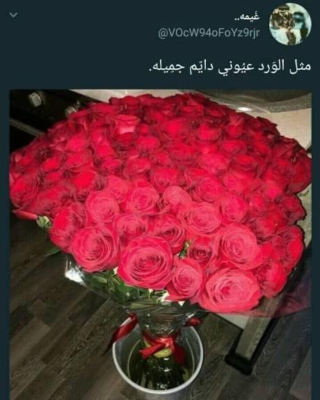 كلمات عن الورد اروع كلمات عن جمال الورد