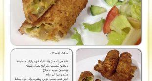 بالصور الطبخ بالصور , اشهر الاكلات في العالم 4763 14 310x165