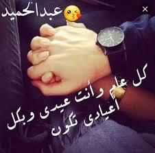 بالصور عبارات للحبيب , عبارات شوق ومحبه ورومانسيه 4766 10