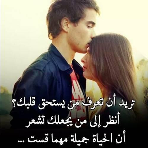 بالصور عبارات للحبيب , عبارات شوق ومحبه ورومانسيه 4766 12