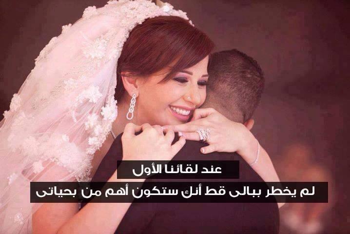 بالصور عبارات للحبيب , عبارات شوق ومحبه ورومانسيه 4766 13