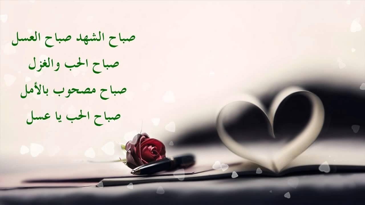 بالصور صباح الخير حبيبتي , صباحيات رومانسيه جميله 4769 7