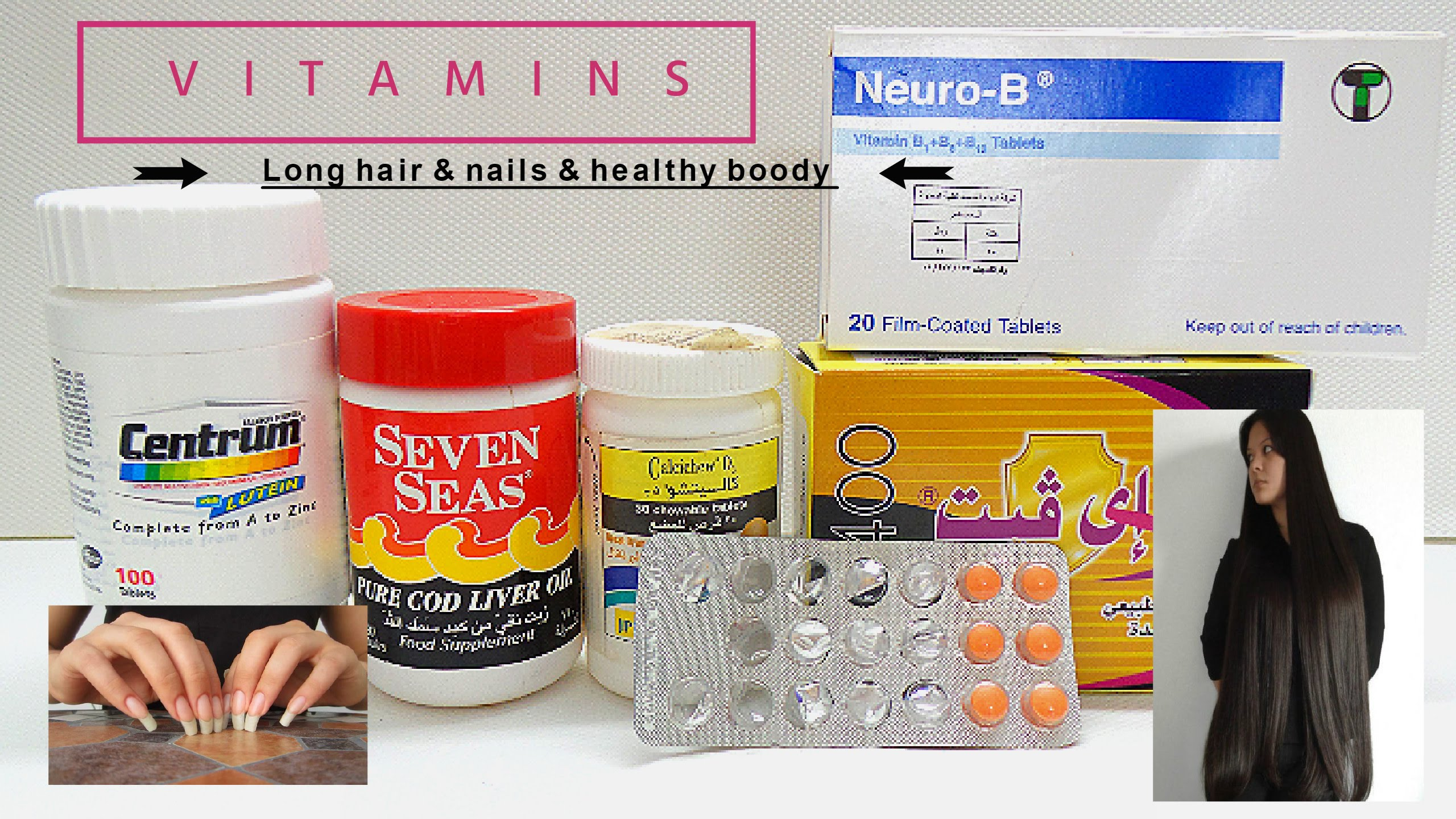 صور حبوب فيتامينات , اهم الفيتامينات للشعر والبشره والجسم