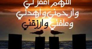 صور مسجات اسلامية , مجموعة من اجمل الرسائل الدينيه