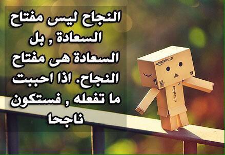 صورة كلام جميل فيس بوك , كلمات امل وسعاده وفرحه