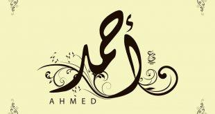 صورة زخرفة عربية , كلمات مزخرفة بطريقة مميزه